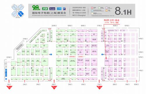 2020年上海CPCA展览会